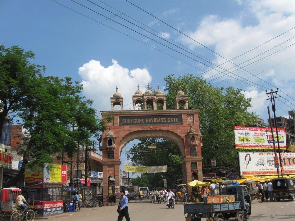 Ravidass Gate